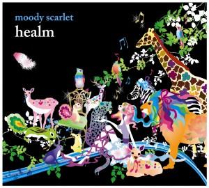 healm_CDjacket